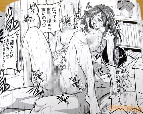 【愛便器 隣の絶倫お…